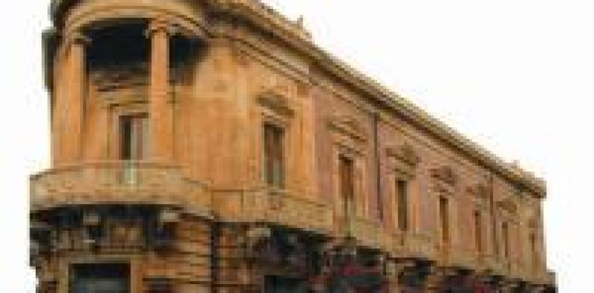 Hotel Residence Palazzo Giaraca' Siracusa